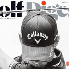 NOVÉ ČÍSLO magazínu GOLF DIGEST v prodeji od čtvrtka 7. ZÁŘÍ